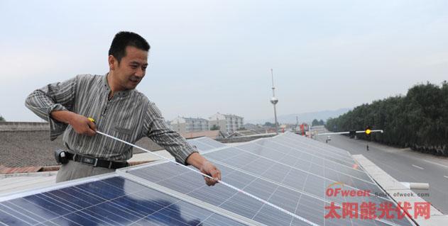 晋城首例住宅光伏屋顶成功并网发电