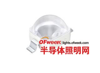 欧司朗推出全新红外Dragon Dome LED 系统