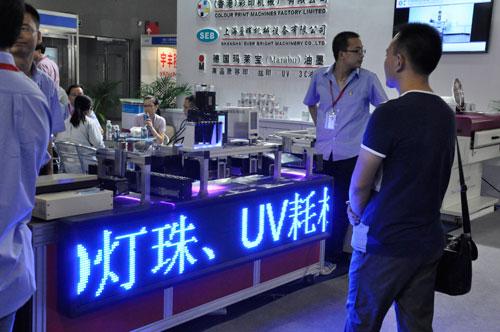 全面解析UV LED光源因何优于传统汞灯