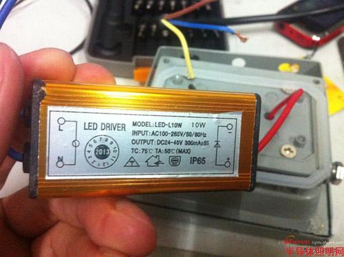 拆解10W LED射灯电源真心不给力