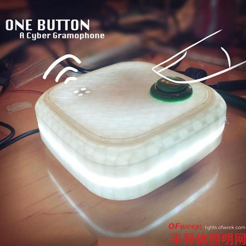 留住童年 DIY炫酷的多彩LED留声机