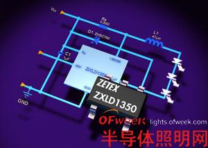 工程师推荐十大好用LED驱动IC之(二)