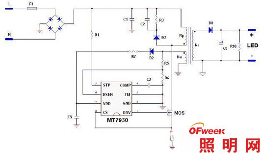 推荐10:MT7930单级、高PFC,AC-DCLED驱动IC