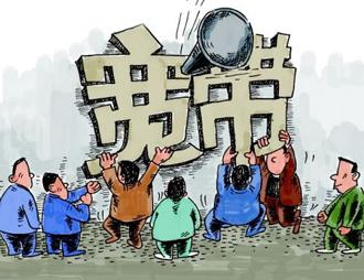 """""""宽带中国""""落地 电网产业链齐发力"""