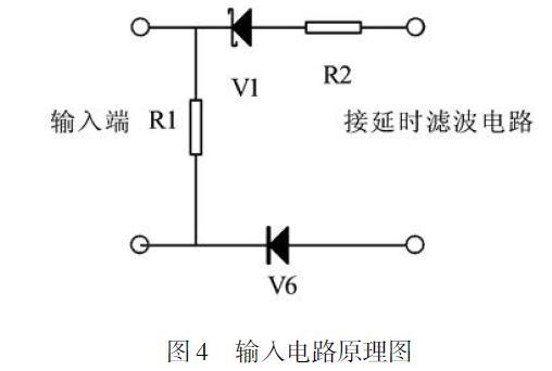 JGD24 -5 型固体式限时保护继电器的设计方案