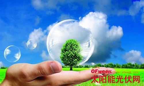发改委密集出台可再生能源利好政策
