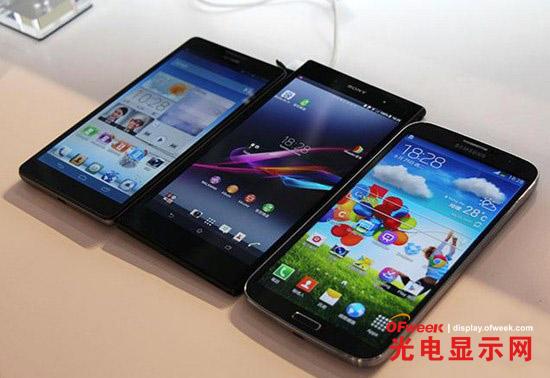 智能手机屏幕 挑战无极限?