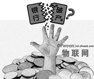 """马云马化腾""""支付""""之争潜藏杀机:银行将死?"""