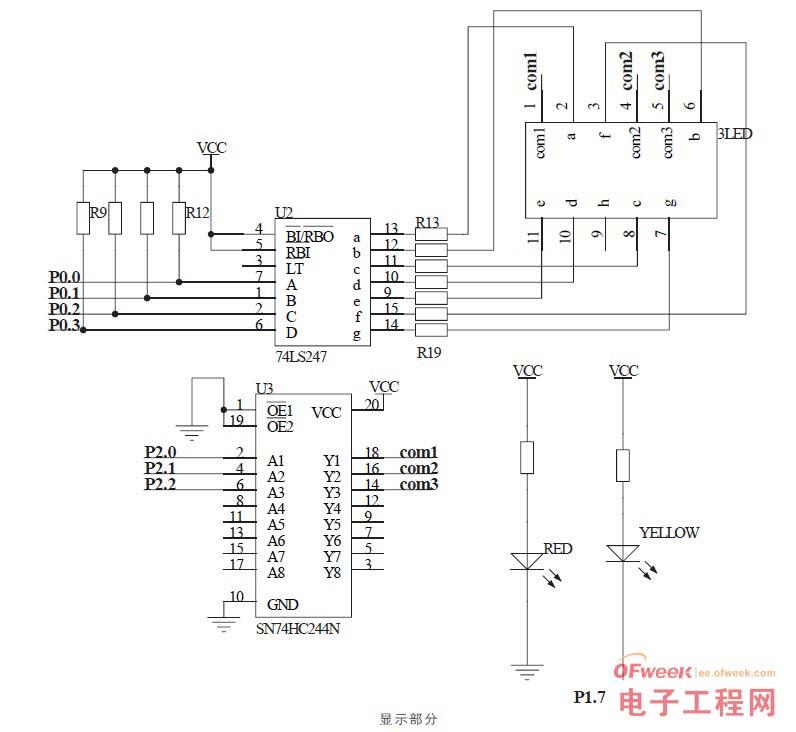 位驱动则采用八同相三态缓冲器/线驱动器的74hc244