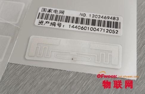 博思得TXr系列RFID标签打印机