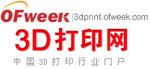 OFweek3D打印网