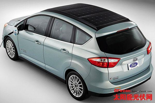 福特推C-MAX新插电混动车 可太阳能充电