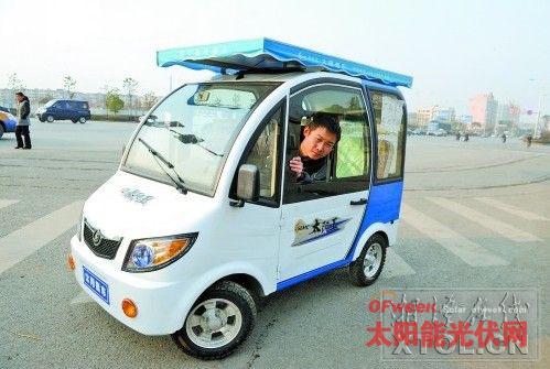不充电晒太阳也可以跑 太阳能电动车亮相湘潭街头
