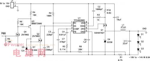 调节LED电源电流的反相升降压拓朴小结