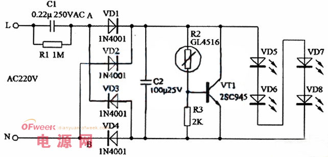 一款低功耗LED灯驱动电路原理介绍