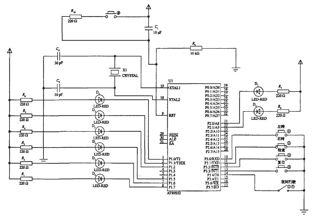 基于单片机的汽车尾灯控制器设计