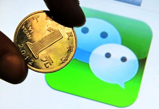 """南极企鹅马化腾也遇""""冷"""":微信支付存短板"""