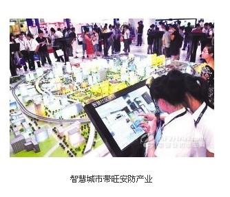 智慧城市带旺安防产业 视频监控成翘楚