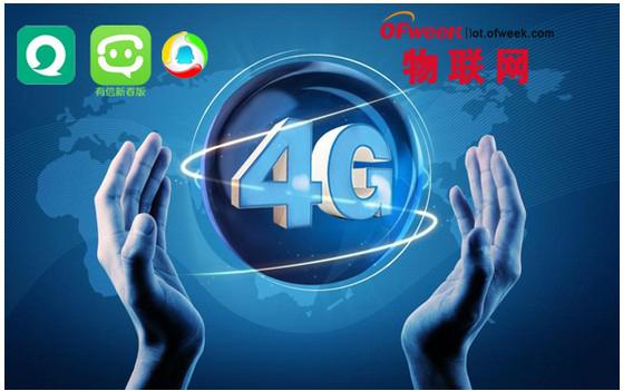 4G已来:2014会是VoIP网络电话年吗?