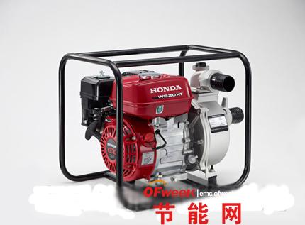 本田改进汽油机通用水泵 燃效提高至10%