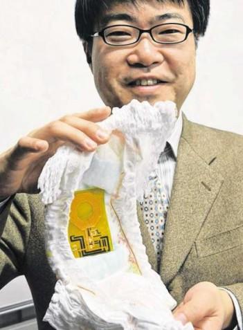 日本发明尿布传感器