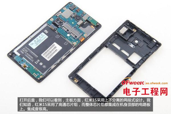 电信版红米1s全面拆解:骁龙400+双卡双待(图文)