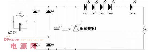 LED驱动电源使用电容降压的电路方案