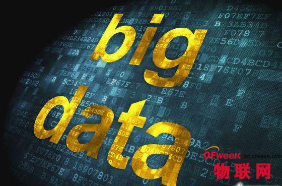 大数据也会说谎 问题出在哪儿?