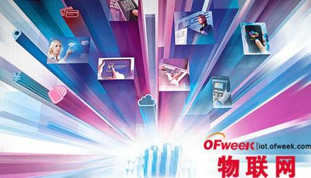 MWC展会前瞻:4G、物联网唱主角?