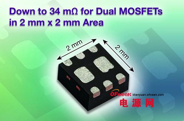 Vishay新款TrenchFET®功率MOSFET刷新最低导通电阻记录