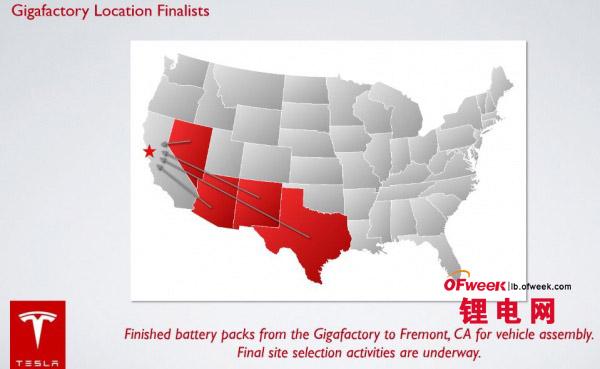 美西南四州争抢特斯拉超级电池工厂