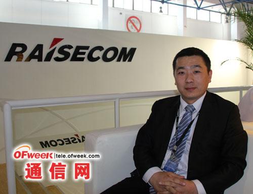 瑞斯康达:看好广电接入市场 重视企业业务发展