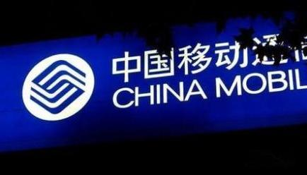 中国移动启动2014年PLC光分路器集采 规模约209万套
