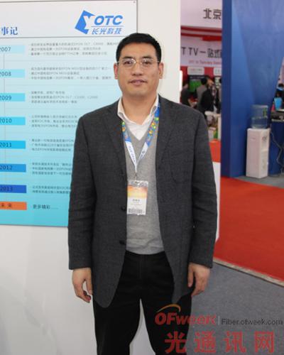 长光科技副总经理胡保民博士