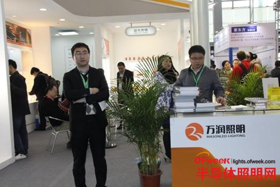 深圳万润科技股份有限公司市场经理马宏亮先生