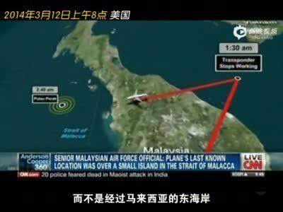 飞机的飞行控制系统计算机会自动将有关参数通过卫星链路发送给地面塔