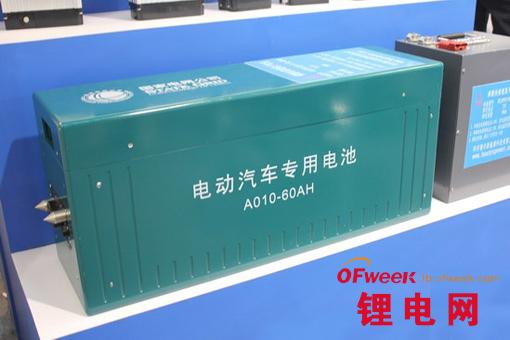 全球2014年一季度动力电池技术研发成果一览