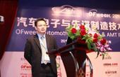 ST大中华与南亚区汽车产品部Tony Su演讲
