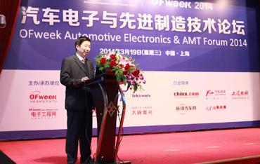 上海交大汽车工程研究院副院长、博导殷承良演讲
