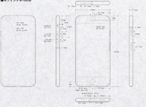 iPhone6v图纸图纸曝光-OFweek电子工程网真言智力草图图片