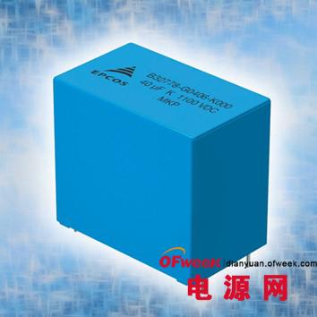 延展新的高容积比聚丙烯薄膜电容