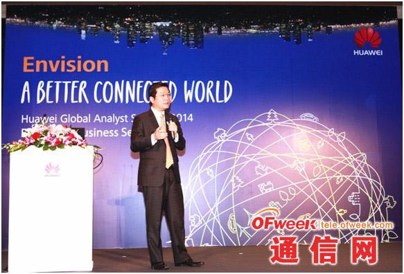 华为企业BG Marketing与解决方案部总裁张顺茂做主题演讲