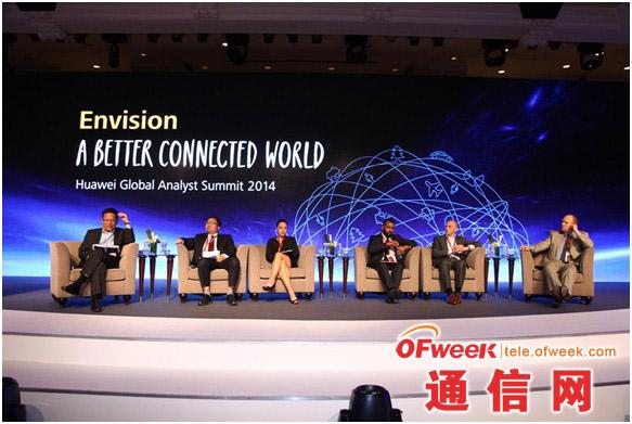 圆桌讨论-- 激活全联接世界的商业创新