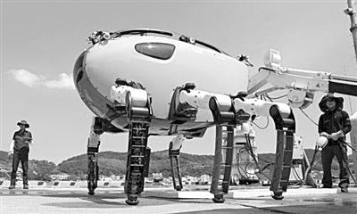 水下步行机器人