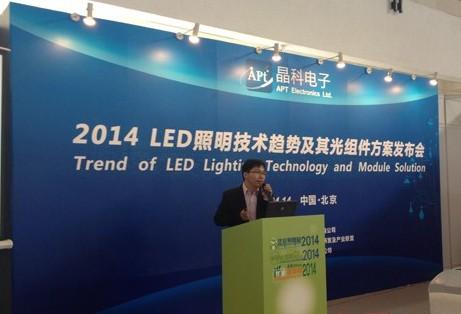 """标准光组件成转型LED照明""""催化剂"""""""