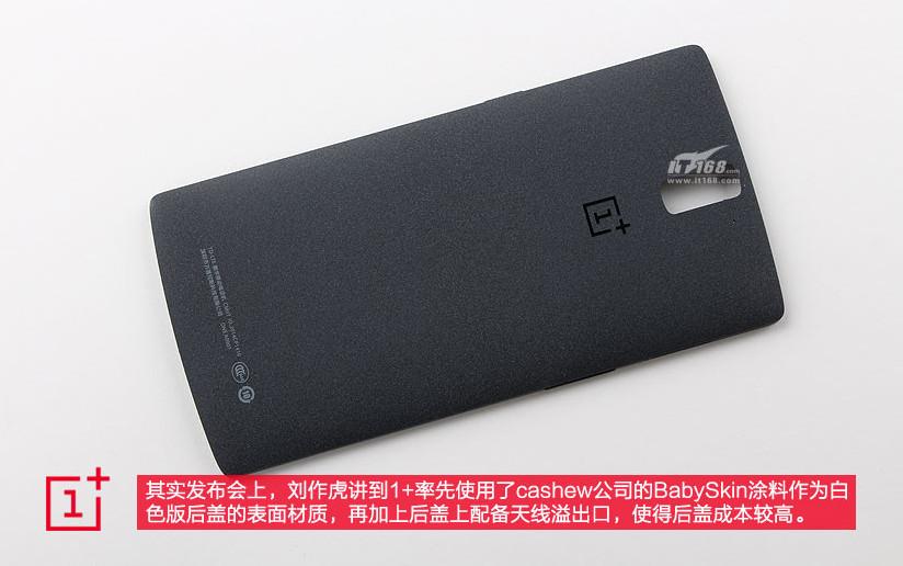 """一加手机拆解评测:""""不将就""""难敌小米3/魅族MX3?"""