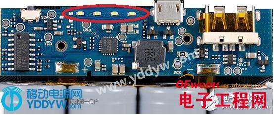 小米10400mah移动电源采用了1颗锂电保护芯片