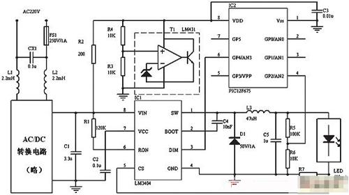 l2组成输入emc滤波电路