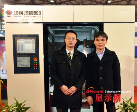 上海微电子装备有限公司产品总监周畅(左)与编辑