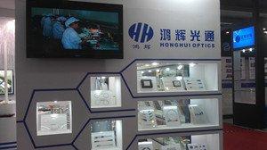 光通信企业IPO:鸿辉光通拟在深交所上市